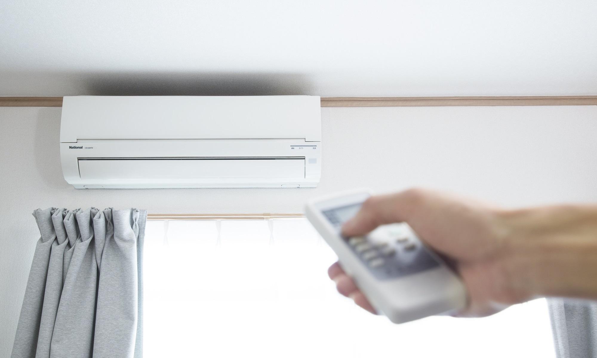 ¿Qué aire acondicionado comprar en 2017?